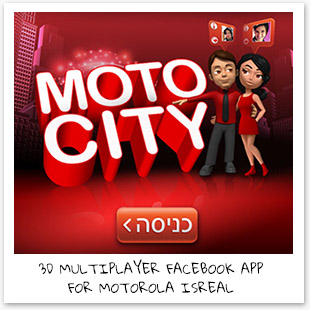Motorola Moto City - currently offline
